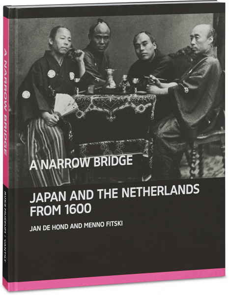 A Narrow Bridge