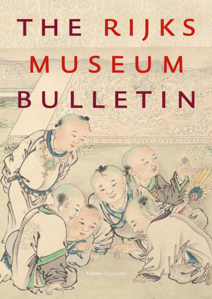 Bulletin 2021-1