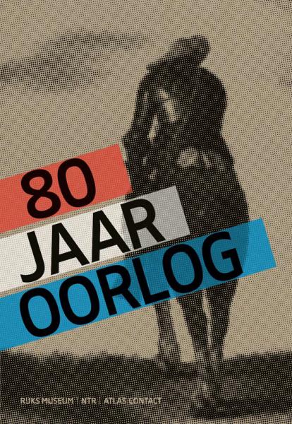 80 jaar oorlog | De geboorte van Nederland